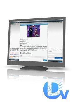 Модуль дле Show Full 2.3b просмотра полной новости на AJAX