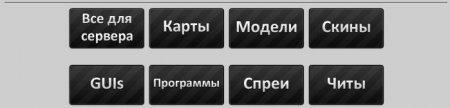 Скрипт для юкоз - Категории файлов картинками как на For-css
